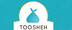 Tosshed